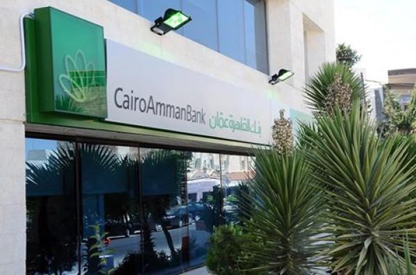 اقبال لافت على فرع بنك القاهرة عمان الجديد في ام اذنية