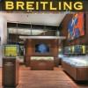 'بريتلينغ' تفتتح متجر 'بوتيك' جديد في جدّة