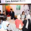 بنك القاهرة عمان يشارك في اليوم الوظيفي لشركة اخطبوط