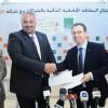 بنك القاهرة عمان يطلق البطاقة الجامعية الذكية بالشراكة مع Orange الأردن