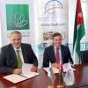 بنك القاهرة عمان يوقع الاتفاقية الاولى مع الشركة الاردنية لضمان القروض لدعم مشاريع الطاقة المتجددة