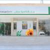 فرع بنك القاهرة عمان داخل جامعة العلوم والتكنولوجيا بحلته الجديدة