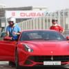 Passione Ferrari track event