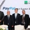 القاهرة عمان يدخل خدمات PayPal لتعزيز التجارة الالكترونية في الاردن