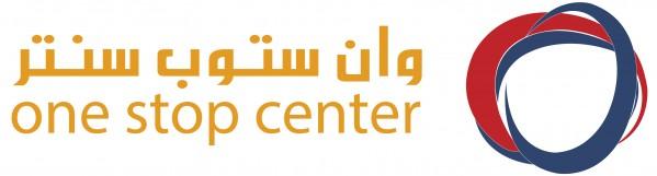 «وان ستوب سنتر» لخدمة السيارات في مدينة خليفة يعلن عن عروض مميزة عبر علاماته التجارية الخدمية المختلفة