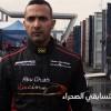 كأس تحدي بورشه جي تي 3 على قناة Quest عربية
