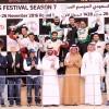 انطلاق الجولة الثانية من السباقات السعودي في الريم