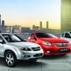 شركة سيارات المستقبل تفتتح معرض سيارات BYD في عمّان