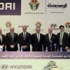 توقيع اتفاقية الرعاية بحضور سمو الأمير علي بن الحسين مؤسسة الوحدة للتجارة – هيونداي الأردن راعي المركبات الرسمي للمنتخبات الوطنية لكرة القدم