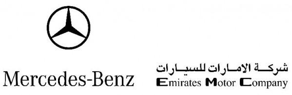 ضمن حملة القيادة من أجل العطاء: أداء لاعبي بطولة أبوظبي اتش اس بي سي للجولف يحدد قيمة تبرعات شركة الإمارات للسيارات