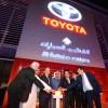 """الفطيم للسيارات تدشن منشأة """"ذا ويف"""" (الموجة) ثلاثية الخدمات في منطقة المصفح في ابوظبي"""