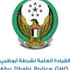 """شرطة أبو ظبي ترعى """"سيلفي"""" دبي الرياضية"""