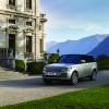 """""""المحمودية موتورز"""" تقدم أسعاراً خاصة وحصرية على سيارات  """"رينج روڤر"""" و""""رينج روڤر سبورت"""" في الاردن"""