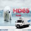 مؤسسة الوحدة للتجارة هيونداي الاردن توفر مركبات 65HD بعرض التقسيط بالسعر النقدي