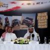 """""""تحدي الخليج"""" ينطلق سبتمبر المقبل  بن سليّم يجمع الجهات الرسمية لرياضة السيارات لتقديم دعم مُشترك للبطولة الخليجية الجديدة"""