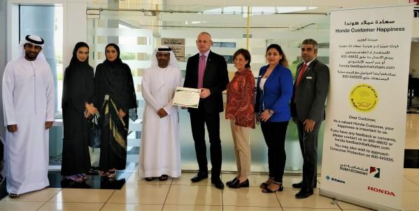 الفطيم هوندا تطلق مبادرة مراكز إسعاد المستهلكين في مختلف فروعها بإمارة دبي