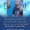 سمو الشيخ حمدان بن محمد يدعو أصحاب الهمم للمشاركة في تحدي اللياقة البدنية