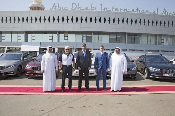 أسطول جديد من سيارات BMW في مبنى كبار الشخصيات لمطارات ...