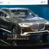 BMW Concept X7 iPerformance التصوريّة وBMW M5 وX3 العنوان العريض في اليوم الأول من معرض دبي الدولي للسيّارات