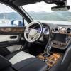 Bentley تقدّم كسوة خشبية جديدة تتميّز بالاستدامة والفرادة والرقي