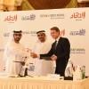 """""""الاتحاد"""" و""""وول ستريت جورنال"""" توقعان اتفاقية شراكة لنشر المحتوى باللغة العربية على المنصات المطبوعة والرقمية"""