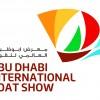 شركة الإمارات للسيارات راعي السيارات الرسمي لمعرض أبوظبي العالمي للقوارب