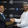 'إم جي' توقّع عقد شراكة مع 'اليوسف موتورز' لتغطية السوق الإماراتي