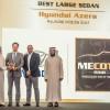 هيونداي أزيرا تفوز بلقب أفضل صالون كبيرة في جوائز الشرق الأوسط  للسيارات 2018