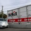 """المحطة تعزز كفاءة استهلاك الطاقة واستدامة البيئة  نيسان تتعاون مع """"بينيكس اليابان"""" و""""سوميتومو"""" لتشغيل """"محطة المستقبل"""" باستخدام بطارياتها ومركباتها الكهربائية"""