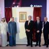 الفطيم هوندا تفتتح منشأتها الجديدة ثلاثيّة الخدمات في أبوظبي