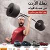 بالتعاون مع بنك الاتحاد والقدس للتأمين  الوطنية العربية للسيارات – كيا الاردن تطلق حملة ترويجية منافسة في معرضها الجديد