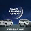 هدايا فورية وصفقات جديدة لا تضاهى في بداية شهر رمضان المبارك من الفطيم تويوتا