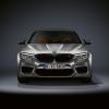 سيارة BMW M5 Competition الجديدة