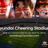 هيونداي تقدّم أسطولاً من مركباتها إلى بطولة كأس العالم لكرة القدم بروسيا 530 مركبة للاستخدام الرسمي خلال البطولة الرياضية العالمية الكبرى