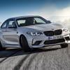 سيارة BMW M2 Competition الجديدة