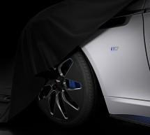 Aston Martin تكشف عن أسرار أولى سياراتها الكهربائية بالكامل Rapide E