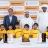 'كونتيننتال' والهلال الأحمر الإماراتي يمنحان الأطفال الأقل حظاً فرصة مميّزة لمرافقة نجوم كرة القدم في بطولة 'كأس آسيا الأمارات 2019'