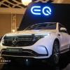 عصر جديد للسيارات الكهربائية وأنظمة الاتصال داخل السيارات عرضت في المؤتمر الدولي لمركبات المستقبل
