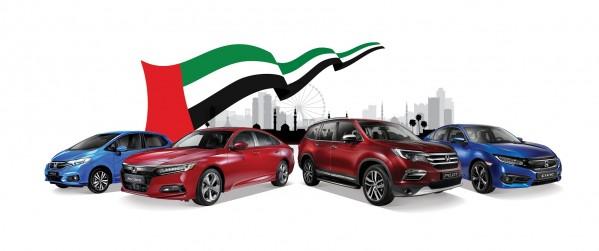 الفطيم هوندا تطلق عرضاً متميزاً احتفالاً باليوم الوطني لدولة الإمارات العربية المتحدة