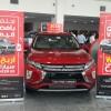 الحبتور للسيارات تقدم لعملائها فرصة رائعة لربح 5 سيارات لانسر EX خلال مهرجان دبي للتسوق