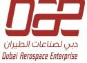 """""""دبي لصناعات الطيران"""" توقع صفقة بيع محفظة تضم 18 طائرة… الشركة تحتفظ بمهمة إدارة محفظة الطائرات"""