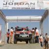 الأردن يستضيف إحدى جولات بطولة كأس العالم للكروس كاونتري – باها 2019 للمرة الأولى