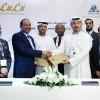 المؤسسة العليا للمناطق الاقتصادية المتخصصة ومجموعة اللولو تعلنان عن خطط لمشروعين جديدين في أبوظبي