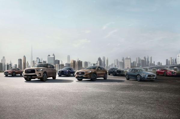 """للارتقاء بتجربة القيادة إلى مستوى جديد  """"العربية للسيارات"""" تكافئ عملاء """"إنفينيتي"""" بعروض قيمة مذهلة"""