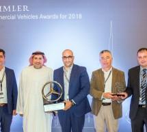 شركة الإمارات للسيارات تحصد جائزة أفضل موزع عام في السنة خلال حفل توزيع جوائز دايملر الشرق الأوسط