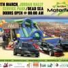 """الأردنية لرياضة السيارات تطلق حملتها الترويجية العملاقة لمهرجان """"موتور فيست"""" الثالث"""