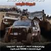 سباق تحدي الدفع الرباعي الأول ينطلق الجمعة في البحر الميت