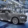 الطراز الجديد من سيارة BMW الفئة السابعة صالون يدخل مرحلة الإنتاج