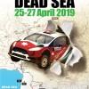 السائق القطري ناصر بن صالح العطية  يتصدر قائمةً قوية من المُشاركين في رالي الأردن الدولي 2019
