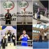 إنجازات مميزة لأبطال زين في الميادين الرياضية